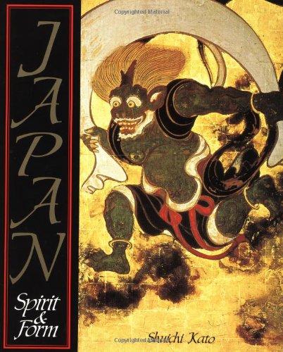 9780804819695: Japan: Spirit & Form