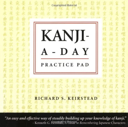 9780804820042: Kanji-a-Day Practice Pad (Tuttle Flash Cards)