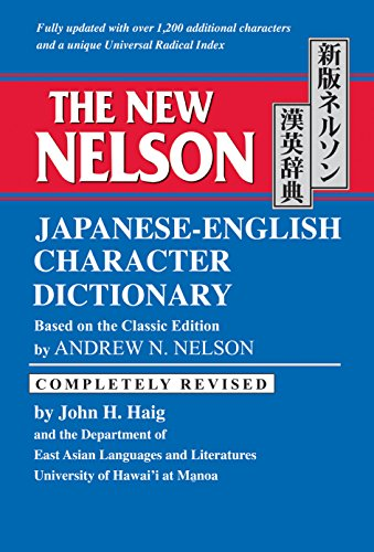 9780804820363: The New Nelson Japanese-English Character Dictionary
