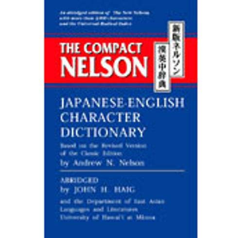 9780804820370: The Compact Nelson Japanese-English Character Dictionary