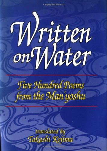 Written on Water: Five Hundred Poems from