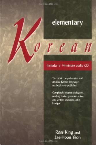 9780804820790: Elementary Korean: Includes a 74-minute Audio CD