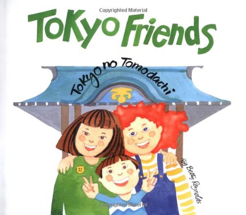 9780804821230: Tokyo Friends: Tokyo No Tomodachi (English and Japanese Edition)