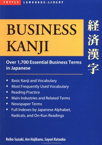 9780804821346: Business Kanji: Over 1,700 Essential Business Terms in Japanese