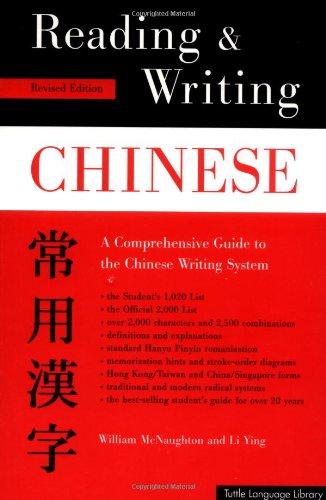 Reading & Writing Chinese: Traditional Character Edition,: William McNaughton, Li
