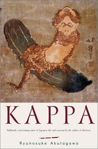 9780804832519: Kappa