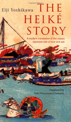 9780804833189: The Heike Story: A Modern Translation of the Classic Tale of Love and War (Tuttle Classics)