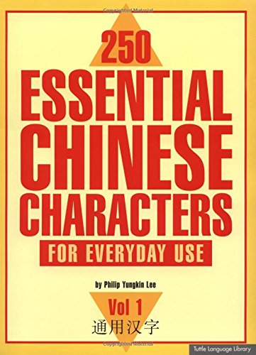 9780804833592: 250 Essential Chinese Characters for Everyday Use, Vol. 1