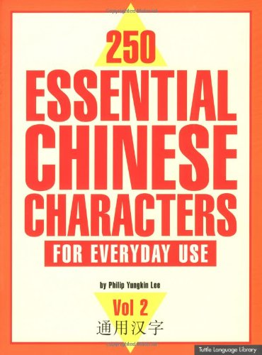 250 essential chinese characters volume 2 lee philip yungkin tibbles darell