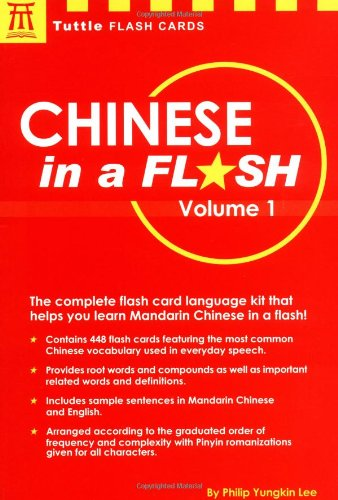 9780804833615: Chinese in a Flash: 1