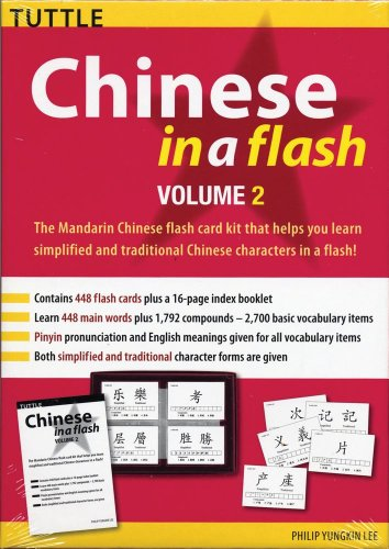 9780804833622: Chinese in a Flash Volume 2 (Tuttle Flash Cards)