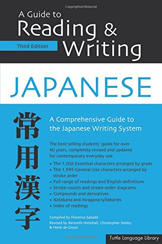 9780804833653: Guide to Reading & Writing Japanese: Third Edition