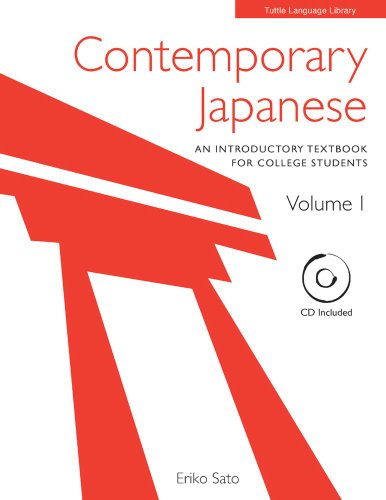9780804833776: Contemporary Japanese: An Introductory Textbook For College Students: 1