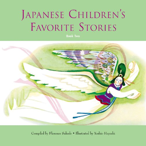 9780804833813: Japanese Children's Favorite Stories, Book 2