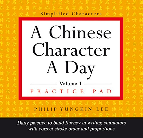 9780804833882: A Chinese Character a Day Practice Pad Volume 1: Volume 1: Simplified Character Edition (HSK Levels 1 & 2) (Tuttle Practice Pads)
