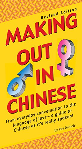 9780804833905: Making Out in Chinese: Revised Edition (Making Out Books)