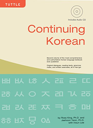 9780804834308: Continuing Korean