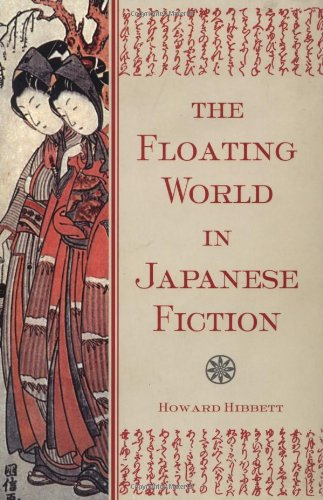 9780804834643: The Floating World in Japanese Fiction