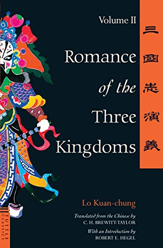 9780804834681: Romance of the Three Kingdoms Volume 2 /Anglais: Vol 2 (Tuttle Classics of Asian Literature)