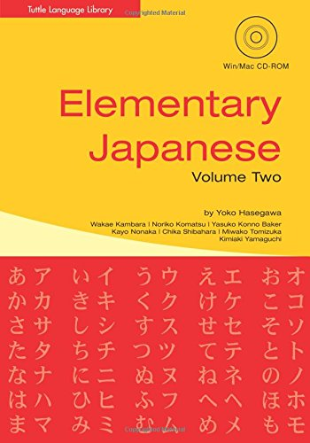 9780804835060: Elementary Japanese: v. 2 (Tuttle Language Library)