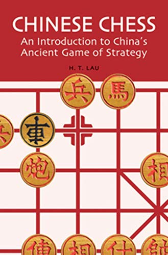 9780804835084: Chinese Chess: An Introduction to China's Ancient Game of Strategy