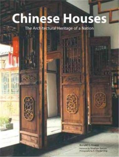 9780804835374: Chinese Houses: The Architectural Heritage Of A Nation