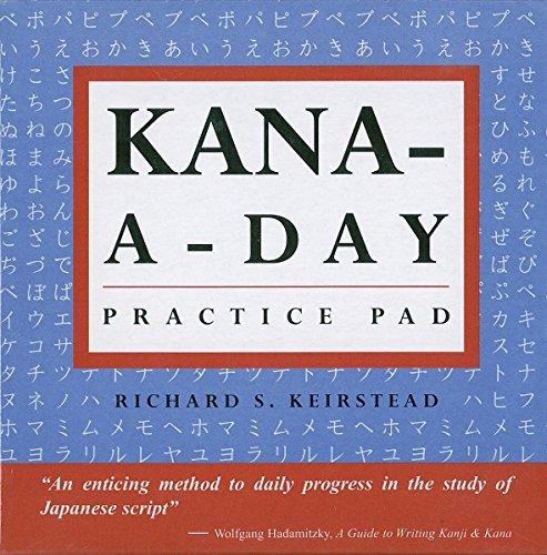 9780804835473: Kana-A-Day Practice Pad
