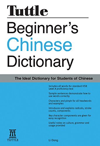 9780804835510: Beginner's Chinese Dictionary