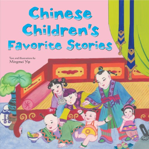 9780804835893: Chinese Children's Favorite Stories
