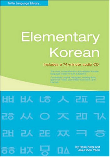 9780804836142: Elementary Korean (Tuttle Language Library) (Book & CD) (English and Korean Edition)