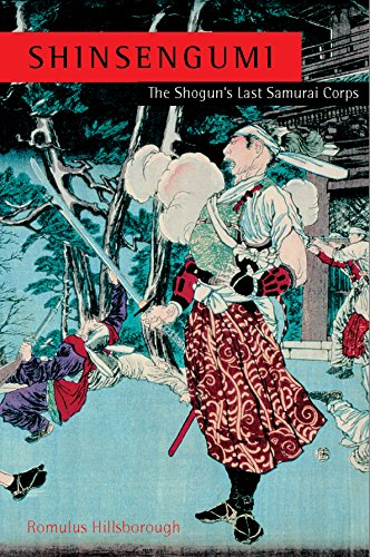 Shinsengumi: The Shogun's Last Samurai Corps: Hillsborough, Romulus