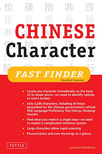 9780804836340: Chinese Character Fast Finder: Simplified Characters