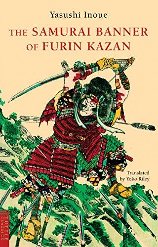 9780804837019: The Samurai Banner of Furin Kazan (Tuttle Classics)