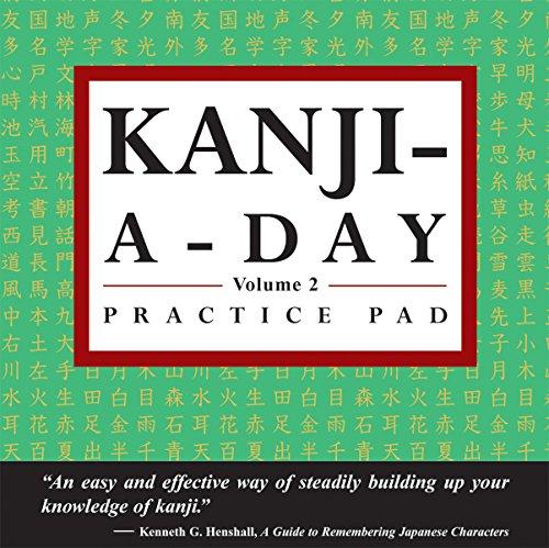 9780804837255: Kanji-A-Day: Practice Pad: 2