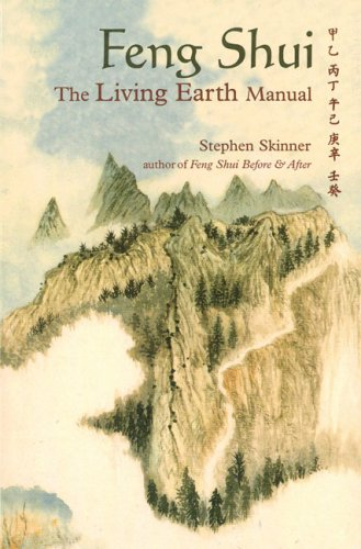 9780804837583: Feng Shui: The Living Earth Manual