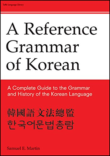 9780804837712: Reference Grammar of Korean: A Complete Guide to the Grammar and History of the Korean Language