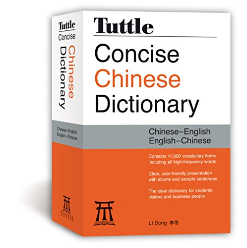 9780804837736: Tuttle Concise Chinese Dictionary: Chinese-english/English-chiense