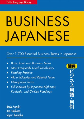 9780804837804: Business Japanese: Over 1,700 Essential Business Terms in Japanese (Tuttle Language Library)