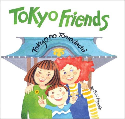 9780804838085: Tokyo Friends: Tokyo No Tomodachi