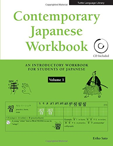 9780804838115: Contemporary Japanese Workbook Volume 1: (Audio CD Included) (Tuttle Language Library)