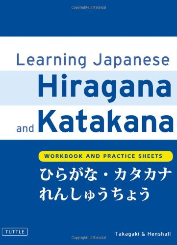 9780804838153: Learning Japanese Hiragana and Katakana: Workbook and Practice Sheets