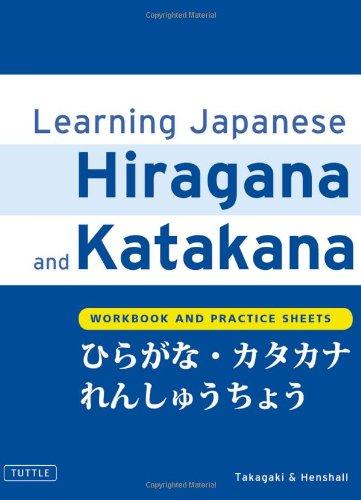 9780804838153: Learning Japanese Hiragana and Katakana: Workbook And Practice Sheets