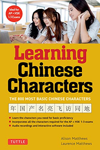 9780804838160: Tuttle Learning Chinese Characters: (HSK Levels 1-3) A Revolutionary New Way to Learn and Remember the 800 Most Basic Chinese Characters