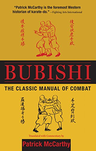 9780804838283: Bubishi: The Classic Manual of Combat