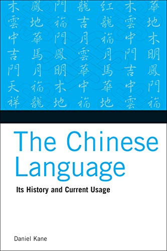 The Chinese Language: Its History and Current: Kane, Daniel