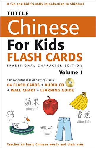 9780804839358: Tuttle Chinese for Kids Flash Cards Kit Vol 1 Traditional Ed: Traditional Characters [Includes 64 Flash Cards, Audio CD, Wall Chart & Learning Guide] (Tuttle Flash Cards)