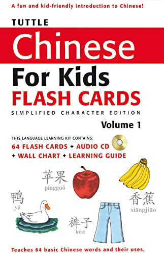 9780804839365: Tuttle Chinese for Kids Flash Cards Kit Vol 1 Simplified Ed: Simplified Characters [Includes 64 Flash Cards, Audio CD, Wall Chart & Learning Guide]: Simplified Character v. 1 (Tuttle Flash Cards)