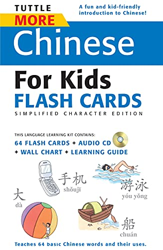 9780804839396: More Chinese for Kids Flash Cards Simplified Characte /Anglais (Tuttle Flash Cards)