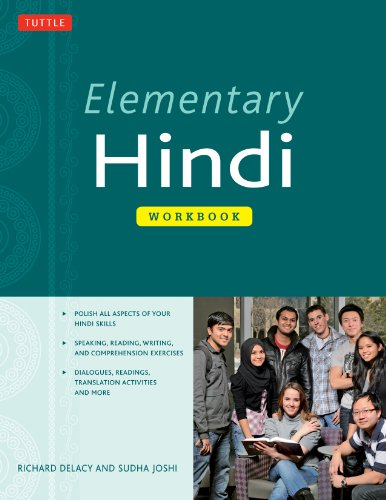 9780804839631: Elementary Hindi Workbook: An Introduction to the Language