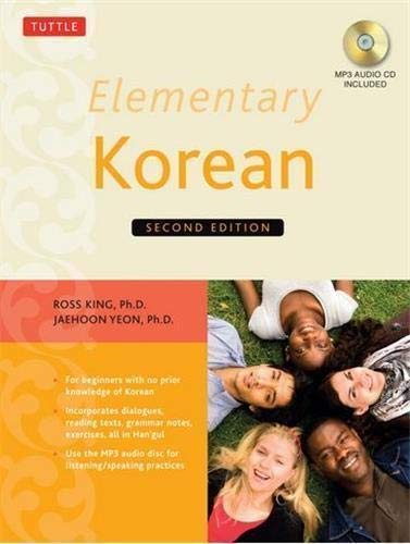 9780804839761: Elementary Korean 2 Nd Édition /Anglais (Tuttle Language Library)